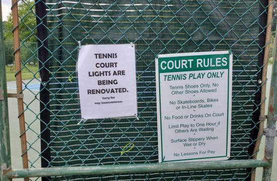 tennis court gate