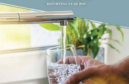 Water Quality Report front page