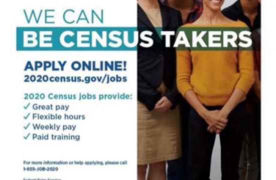 Census Job Recruitment